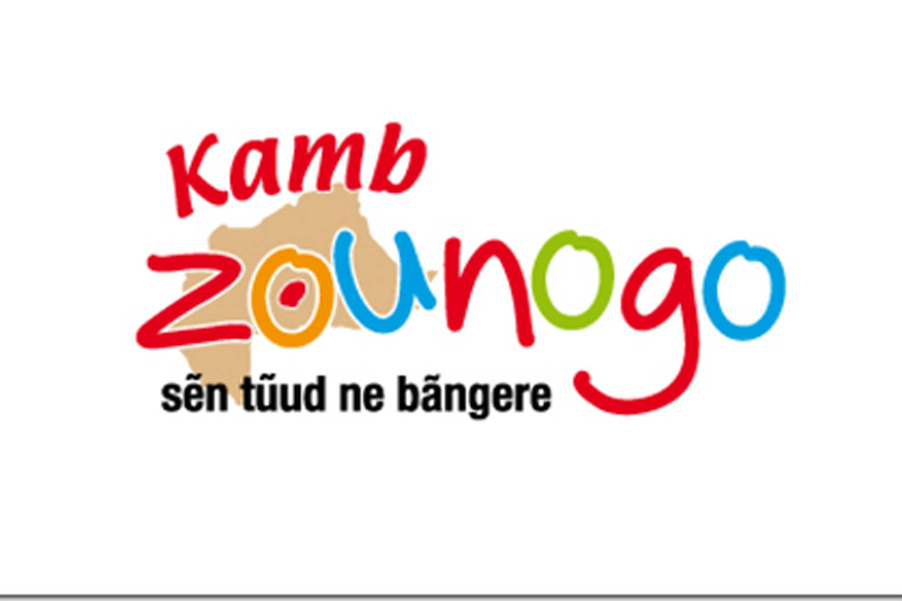 logo Association Kamzounogo AKZ